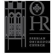 OHR Church Activity for the week of September 24-Sunday September 30