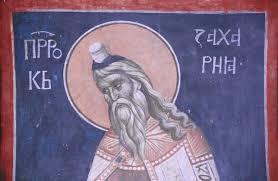 13th Sunday after Pentecost