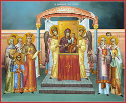 18th Sunday after Pentecost