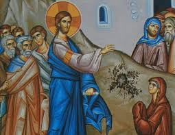24th Sunday after Pentecost