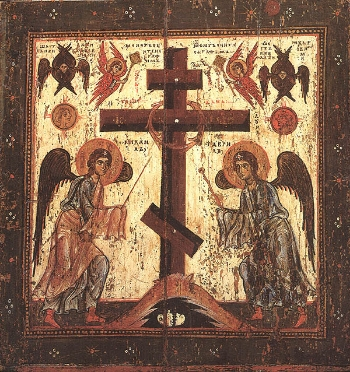 3rd Sunday of Lent- Veneration of the Cross
