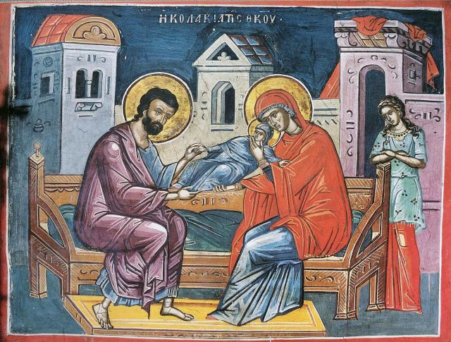 17th Sunday after Pentecost- Before Exaltation
