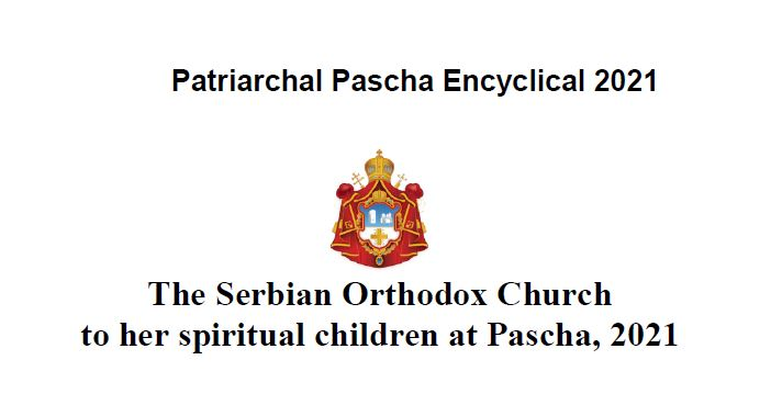 Patriarchal Paschal Serbian and English